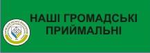 Grom_prymalni_1.jpg