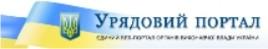 uradovy_portal.jpg